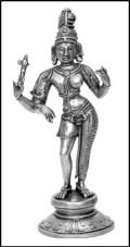 Ardhanari